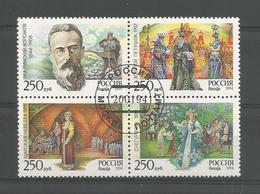 Russia 1994 Rimski-Korsakov 4-blok Y.T. 6048/6051 (0) - 1992-.... Fédération