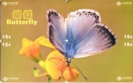 Puzzle De 4 Télécartes China Unicom : Papillon - Papillons