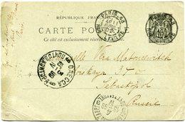 FRANCE ENTIER POSTAL DEPART PARIS 11 AVRIL 99 R. LITTRE POUR LA RUSSIE - Entiers Postaux