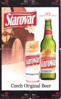 Puzzle De 4 Télécartes China Unicom : Bière Starovar - Publicité