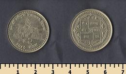 Nepal 2 Rupees 2001 - Népal