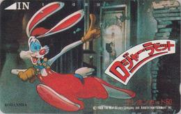 Télécarte JAPON / 110-011 - DISNEY - WHO FRAMED ROGER RABBIT ? ** ONE PUNCH ** - JAPAN Movie Cinema Phonecard Lapin - Disney