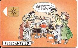 CARTE-PUCE-PRIVEE-PUBLIC- 50U-EN552-GEMA-12/92-AFEJI BD-V° Série A-R° Glacé--Utilisé-TBE-LUXE - 50 Unités