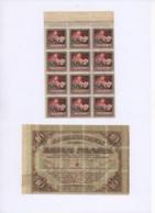 LETTONIE.1920.RARE. 4 BLOCS DE 12 TIMBRES NEUFS DENTELES IMPRIMES SUR BILLETS DE BANQUE ENTIERS. - Monnaies