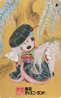 TC JAPON / 110-197337 - DISNEY DISNEYLAND - Série Brune Costume 2/3 - MICKEY En Marié - JAPAN Phonecard - Disney