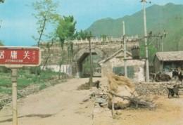 China Chu Yung Pass Juyong Guan Near Beijing Peking C1980s Vintage Postcard - China