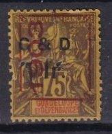 GUADELOUPE - 1 F. Sur 75 C. De 1903 Neuf - Unused Stamps