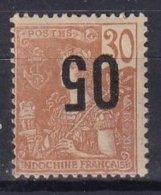 INDOCHINE - 05 Sur 30 C. De 1912 Avec Surcharge Renversée FAUSSE - Ongebruikt
