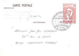 Entier Postal France Philexfrance 1982 Signature Decaris Cachet Puteaux Paris La Defense - Entiers Postaux