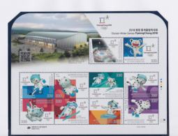 Korea 2018 PyeongChang Olympic Games Souvenir Sheet MNH/** (H59B) - Inverno 2018 : Pyeongchang
