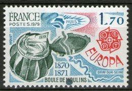 """N°2047 **, Variété """"grosse Boule Grise"""" Sur MO De MOULINS ! - Variedades Y Curiosidades"""