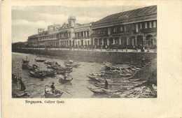 Singapore Collyer Quay RV - Singapore