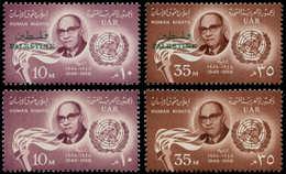 ** PALESTINE EGYPTIENNE - Poste - 69/70, Non émis Sans Surcharge (+ Série Normale), Tirage 50: Droits De L'Homme - Palestine