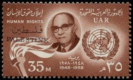 ** PALESTINE EGYPTIENNE - Poste - 70a, Surcharge Brune, Normale Verte, (pli Vertical): 35m. Droits De L'Homme - Palestine