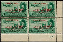 ** PALESTINE EGYPTIENNE - Poste Aérienne - 5, Bloc De 4, Non émis, Surcharge Roi D'Egypte, Surcharge Palestine Renversée - Palestine