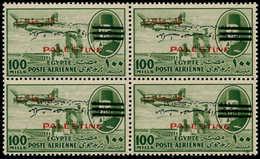 """** PALESTINE EGYPTIENNE - Poste Aérienne - 30, Bloc De 4, Surcharge """"Roi D'Egypte"""" Renversée: 100m. Vert - Palestine"""