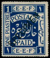 """(*) PALESTINE - Poste - 1, Surcharge Diagonale """"spécimen"""": 1p. Bleu Foncé (SG 1 S) - Palestine"""