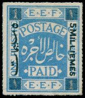 (*) PALESTINE - Poste - 3 A, Toujours Sans Gomme, Signé: 5m. S. 1p. Cobalt - Palestine