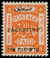 "* PALESTINE - Poste - 19, Jérusalem I, Setting II, Erreur ""PalestinF"" (F) Case 140, Dentelé 14x14: 5p. Orange (Bale 29 F - Palestine"