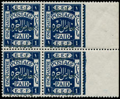 ** PALESTINE - Poste - 20, Tirage Jérusalem, Bloc De 4 Bdf, Filigrane Renversé: 1p. Bleu-violet (SG 21 W) - Palestine