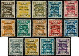 * PALESTINE - Poste - 48/62, (sauf 59), 14 Valeurs Surchargées Spécimen, (4m. Dent Arrondie) (SG 71/89) - Palestine