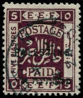 O PALESTINE - Poste - 59, Surcharge Waterlow, Dentelé 14x14, Filigrane Renversé: 5p. Brun (Bale 82 AW) - Palestine
