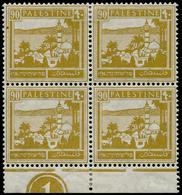 """* PALESTINE - Poste - 76, Bloc De 4 Avec N° De Contrôle """"1"""", Sur Marge Inférieure: 90m. Bistre. Rare - Palestine"""