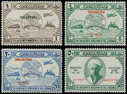 * PALESTINE OCC.JORDAN - Poste - 17/18 + 20/21, 4 Valeurs Surcharge Renversée: 75ème An. UPU - Palestine