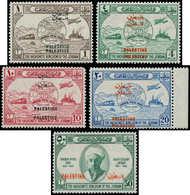 * PALESTINE OCC.JORDAN - Poste - 17/21, Tous Avec Double Surcharge: 75ème An. UPU - Palestine