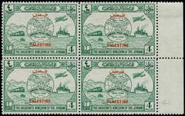 """* PALESTINE OCC.JORDAN - Poste - 18, Bloc De 4, Un Exemplaire Erreur """"Plaestine"""": 4m. 75ème An. UPU - Palestine"""