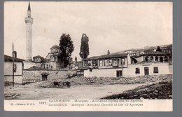 REF 467 : CPA Grece Greece Hellas Salonique Mosquée - Grecia