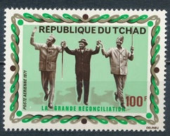 1971Chad378Collaboration Congo, Chad And The Central African Republic - Ciad (1960-...)