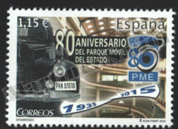 Spain - Espagne 2016 Yvert 4786, 80th Anniversary Of The PME - MNH - 1931-Hoy: 2ª República - ... Juan Carlos I