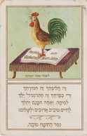 JUDAICA JEWISH.JUIF.   COQ  GAUFREE. - Jewish