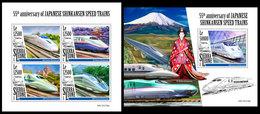 SIERRA LEONE 2019 - Shinkansen Trains. M/S + S/S Official Issue [SL191216] - Sierra Leone (1961-...)