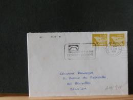 A11/910 LETTRE EIRE  1975 - 1949-... Repubblica D'Irlanda