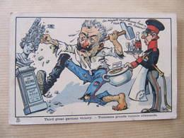 CPA - Illustrateur :  E. MULLER - TROISIEME GRANDE VICTOIRE ALLEMANDE - REIMS - SOISSONS - BERLIN - Künstlerkarten