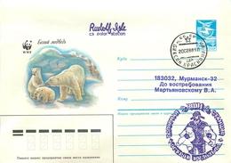 "W30 USSR 1988 Polar Station ""Rudolph Island"". Franz Josef Land. (Dixon, Krasnoyarsk Territory) Polar Bears. WWF - W.W.F."