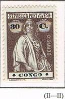 Congo, 1914, # 111 Dent. 15x14, (II-II), MH - Portugiesisch-Kongo