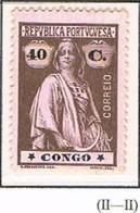 Congo, 1914, # 112 Dent. 15x14, (II-II), MH - Portugiesisch-Kongo