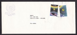 Mexico: Airmail Cover To Netherlands, 1994, 2 Stamps, Solar Eclipse, Sun, Space (minor Crease) - Mexiko