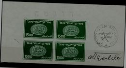 ISERAEL 1948 ERETZ ISRAEL ESSAYS OF DOAR IVRI COLOUR GREEN 1500 PR. BLOCK OF 4 SIGNATURE BY VALISH VF!! - Non Dentelés, épreuves & Variétés