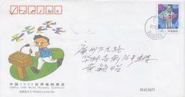PàP JF53 (10-7) (Exposition Mondiale China 1999) Obl. Pékin Le 31/12/99, Jeune Garçon Courant Au Micro - 1949 - ... République Populaire