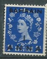Bahrain   - Yvert N° 78 Oblitéré - Ay10709 - Bahrein