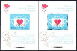 2020.02.14. I Love You - Valentine's Day - Official Release Polish Post - 2 X Souvenir Block MNH - Unused Stamps