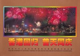 """Chine 1997 Superbe Plaquette """"Rattachement Hong-Kong à La République De Chine"""" - 1949 - ... Repubblica Popolare"""