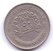 SYRIE 1979: 50 Qirsh, KM 119 - Syrie