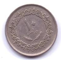 SYRIE 1975: 10 Qirsh, KM 113 - Syrie