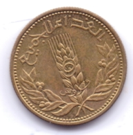 SYRIE 1971: 5 Qirsh, KM 100 - Syrie