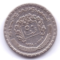 SYRIE 1968: 50 Qirsh, KM 97 - Syrie